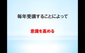 スクリーンショット 2015-07-04 8.20.56