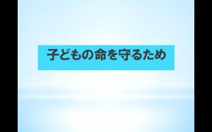 スクリーンショット 2015-07-04 8.20.59