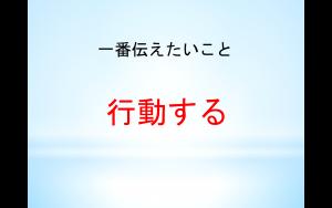 スクリーンショット 2015-07-04 8.21.18
