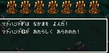 dragon_quest_iii_-_soshite_densetsu_he-_j162